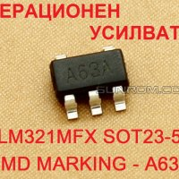 LM321MFX SOT23-5 SMD MARKING - A63A  Operational Amplifier