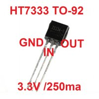 HT7333 TO-92  3.3V / 250ma  5-БРОЯ  GND IN OUT