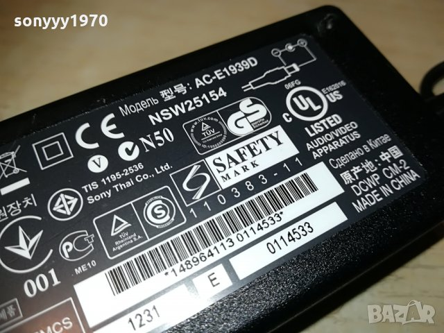 sony 19.5v/3.9a-power adapter-switzerland, снимка 10