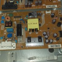 POWER BOARD, 715G7734-P01-005-002H