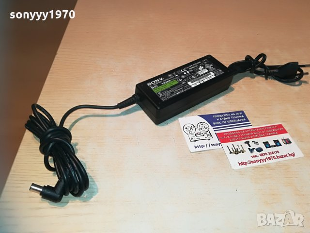 sony 19.5v/3.9a-power adapter-switzerland, снимка 4