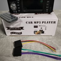 1 DIN car MP5 player, автомобилен мултимедия плеър