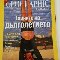 National Geographic-XI 2005