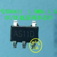 SD6411/MT3410  SMD SOT23-5 MARKING - AS11D/AS15D