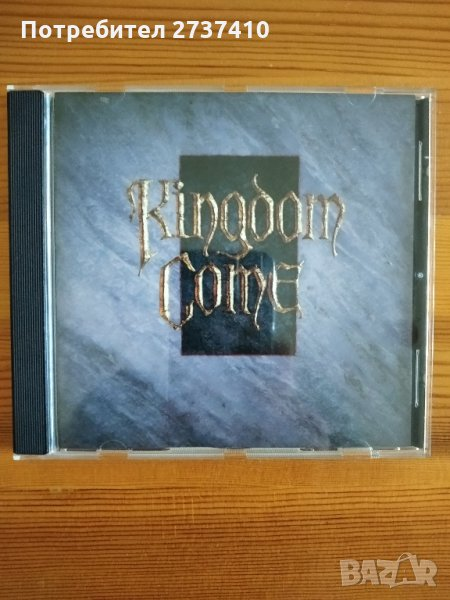 Оригинален диск Kingdom Come, снимка 1