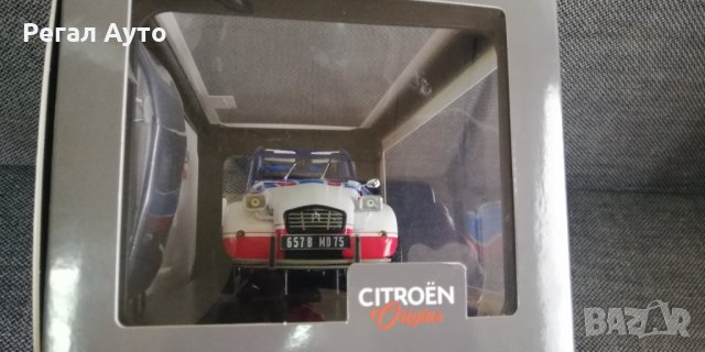 Умaлен модел die-cast Citroen 2CV 6 Basket 1976,1:18, снимка 4