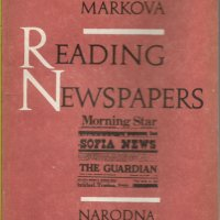 "Doushka Markova - ""Reading Newspapers"""
