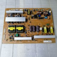 Power bord 3H277H PKG1 PSC10283D M