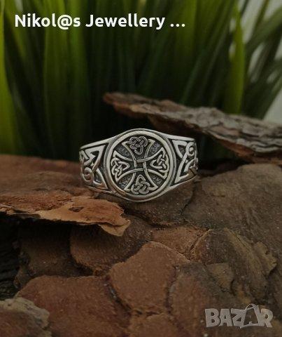 Сребърен пръстен с келтски възел и тамплиерски кръст 1429R сребро с проба 925 Студио Николас, снимка 1