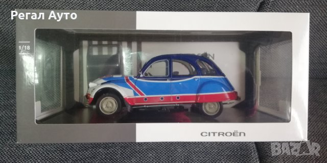 Умaлен модел die-cast Citroen 2CV 6 Basket 1976,1:18, снимка 2
