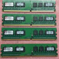 Рам памет - KINGSTON (DDR2 SDRAM,512MB,667MHz(PC2-5300),Unbuffered,DIMM 240-pin
