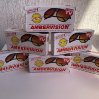Ambervision 80's