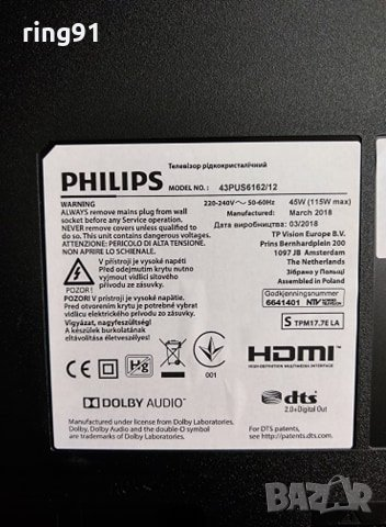 Телевизор Philips 43PUS6162/12 На части , снимка 7