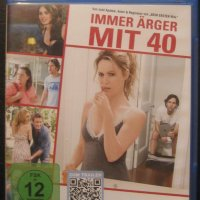 Immer Ärger mit 40 /  This Is 40 / Така е на 40 (2012) блу рей