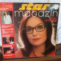 Nana Mouskouri ‎– Star Magazin