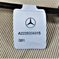 Original Mercedes Media Interface Cable a2228204315