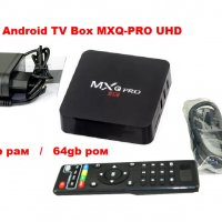 Android TV Box MXQ-PRO UHD 4K ( Quad Core, Android 10.1 , 4gb рам , 64gb ром ) IP tv приемник