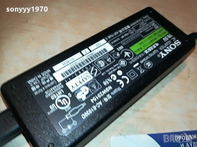 sony 19.5v/3.9a-power adapter-switzerland, снимка 8